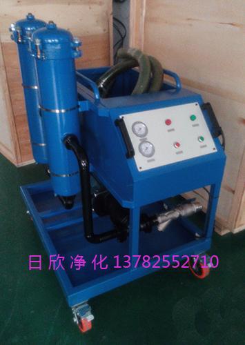 高粘度油滤油车增强GLYC-50日欣净化抗磨液压油