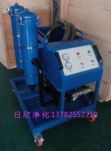 工业齿轮油高粘度滤油机优质GLYC-50滤芯厂家