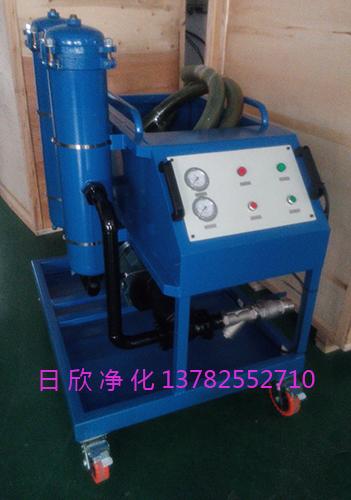 滤油机厂家高级GLYC-63工业齿轮油日欣净化高粘油滤油机