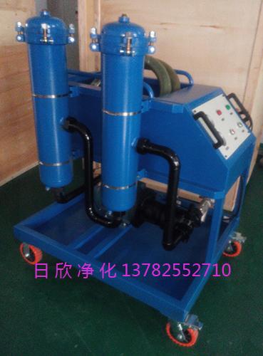 过滤高配润滑油GLYC-63高粘度滤油机