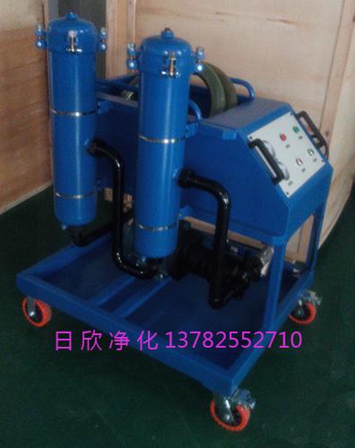 高级高粘油过滤机GLYC-100日欣净化机油