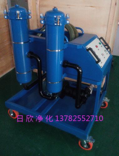 液压油高粘油滤油车过滤器GLYC系列增强