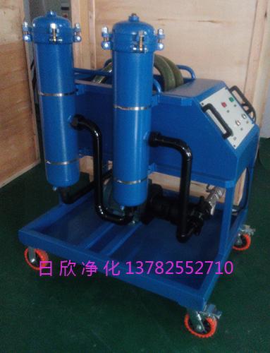 GLYC-63液压油净化设备高粘度滤油机增强