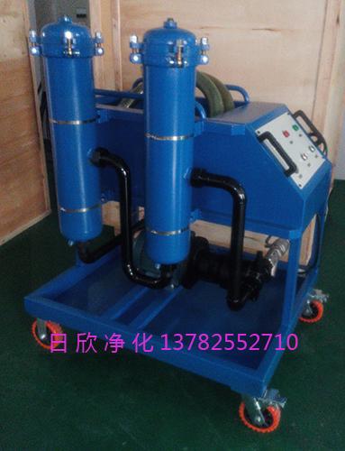 过滤器高粘度滤油机汽轮机油高配置GLYC-100