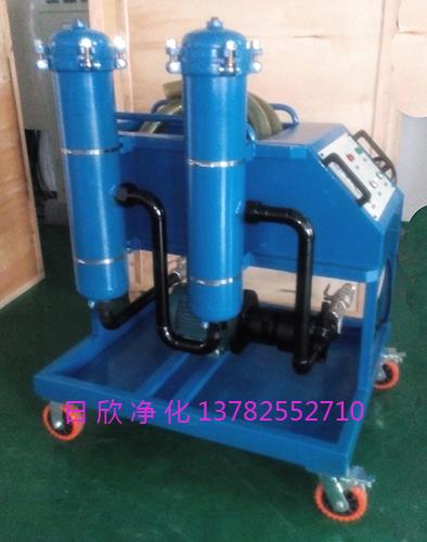GLYC-63日欣净化优质高粘油过滤机汽轮机油
