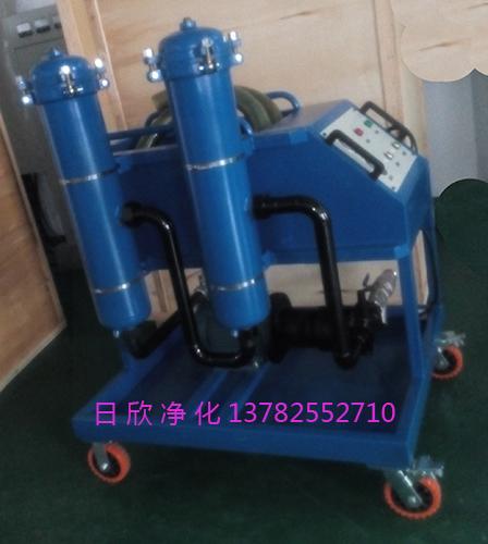 高配日欣净化高粘油过滤机抗磨液压油GLYC-25