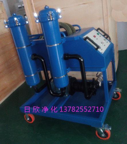 GLYC系列高粘度滤油机耐用液压油净化设备