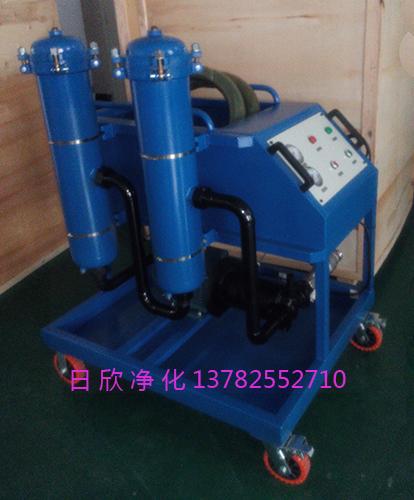 净化设备高粘度滤油机液压油实用GLYC-63
