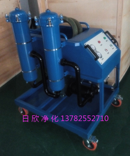 GLYC-100不锈钢日欣净化高粘油滤油车滤油机厂家抗磨液压油