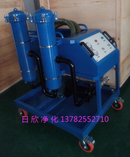 增强GLYC-100高粘油过滤机日欣净化工业齿轮油