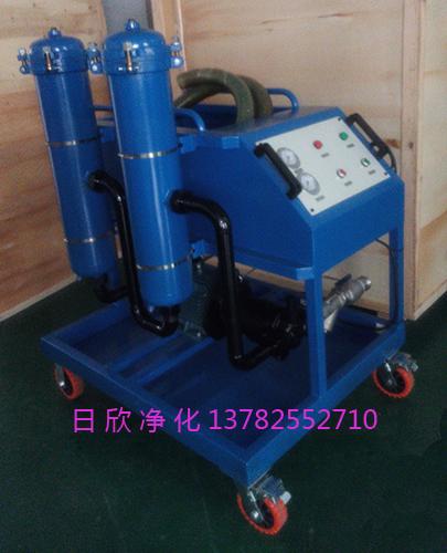 滤油机厂家GLYC-40高级润滑油高粘油过滤机日欣净化