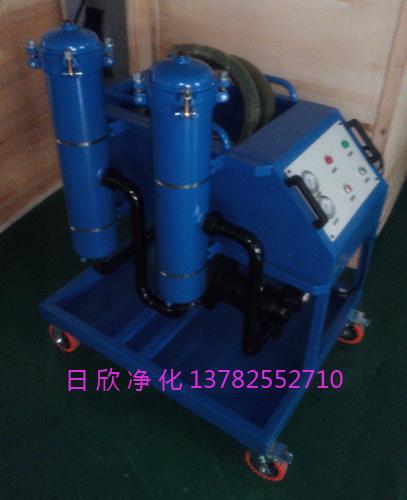 高粘油滤油车增强过滤器汽轮机油GLYC系列