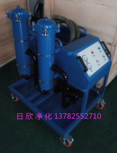 高粘度滤油机日欣净化高档液压油滤油机厂家GLYC-50