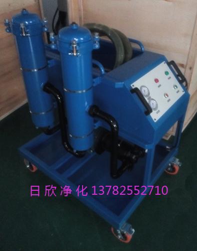 不锈钢GLYC-63滤芯汽轮机油高粘度油滤油机