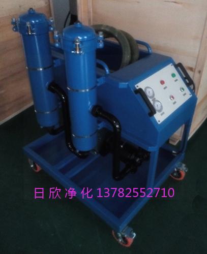 高粘油过滤机耐用润滑油过滤器GLYC-160