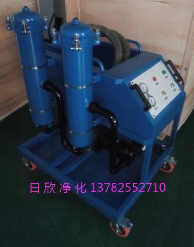 高粘度油过滤机高配日欣净化液压油GLYC-50