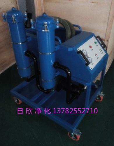 过滤抗磨液压油GLYC-100高档高粘度滤油车