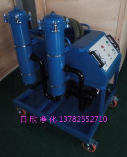 过滤高粘油过滤机滤油机厂家GLYC-160实用汽轮机油