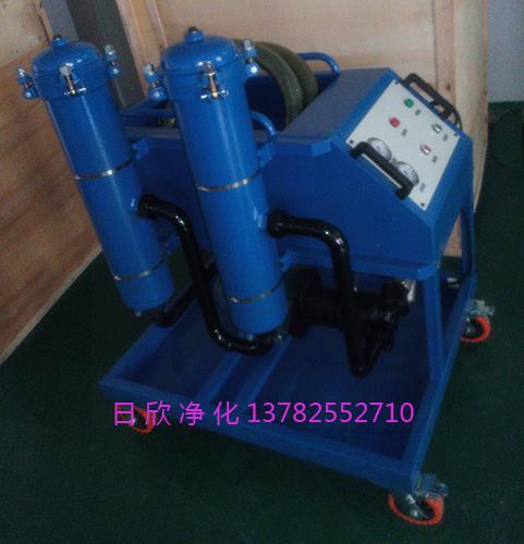 抗磨液压油GLYC滤芯高档滤油机厂家高粘度油过滤机