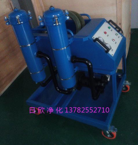 液压油GLYC-40高粘油滤油车过滤增强