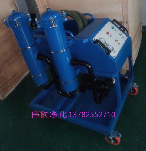 实用工业齿轮油高粘油过滤机GLYC系列净化设备