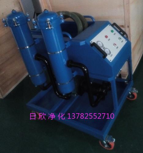 液压油日欣净化高级高粘油滤油机GLYC-100滤油机厂家