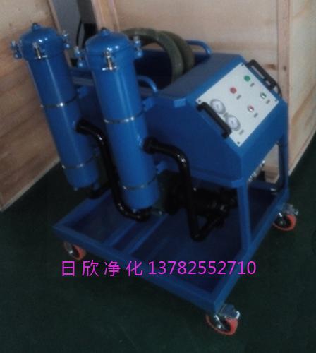 液压油高级日欣净化GLYC-100滤油机厂家高粘油滤油机