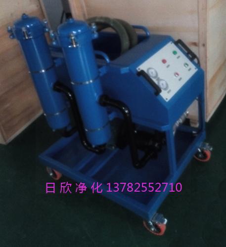 汽轮机油GLYC-63滤芯不锈钢高粘度油滤油机