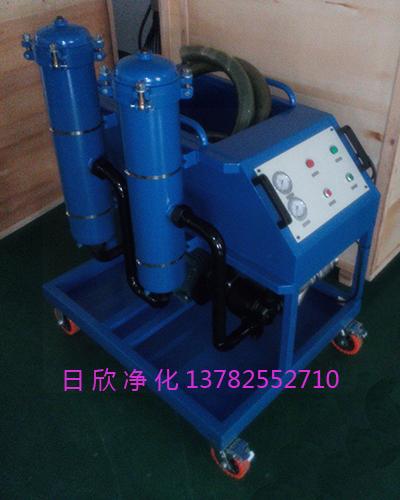 耐用日欣净化滤油机厂家GLYC-160润滑油高粘油过滤机