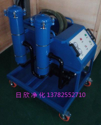 日欣净化滤油机厂家优质液压油高粘油滤油车GLYC-25