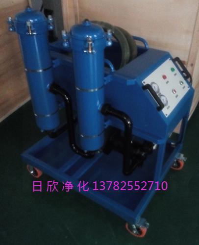 润滑油高级GLYC-40高粘油滤油车滤油机