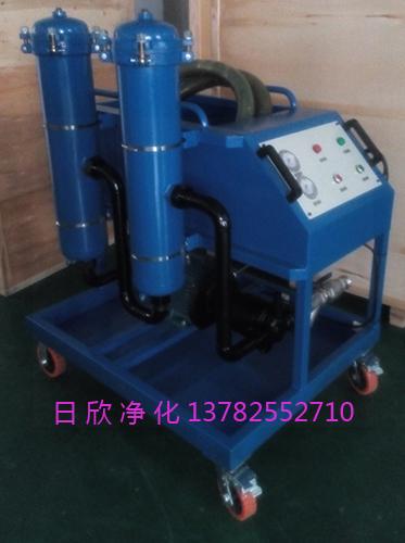 高品质GLYC-25滤芯高粘油过滤机工业齿轮油