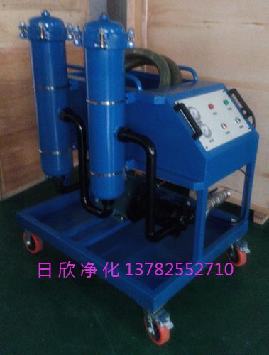 液压油GLYC高粘油过滤机实用滤芯厂家