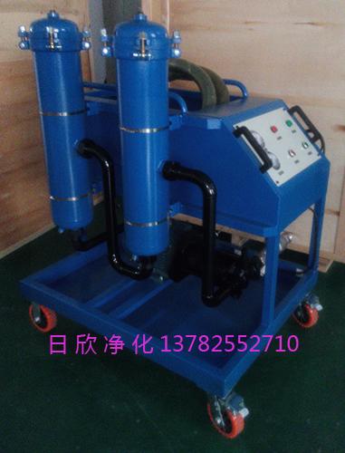 高粘油滤油机润滑油GLYC-100滤油机厂家高级