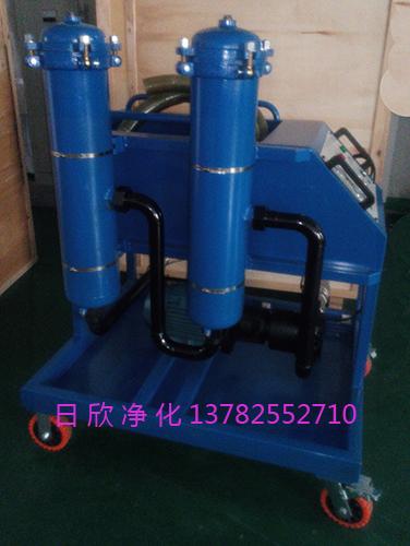 GLYC-100高级液压油高粘度油过滤机滤油机