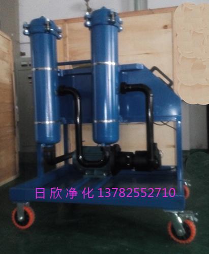 增强GLYC-160日欣净化高粘油过滤机滤油机厂家抗磨液压油