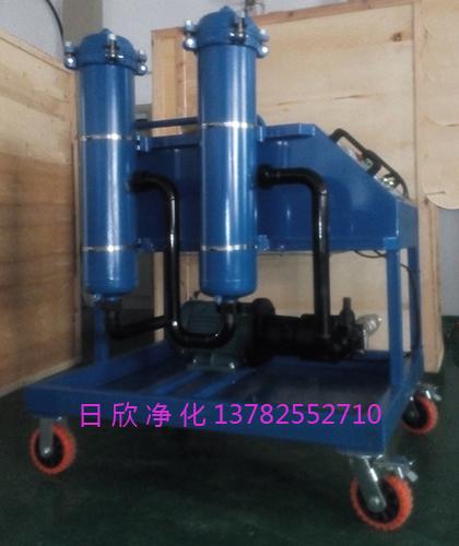 耐用齿轮油过滤器GLYC-100高粘度油滤油车