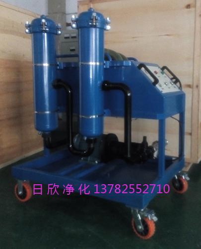 高粘度滤油机齿轮油GLYC高级过滤器