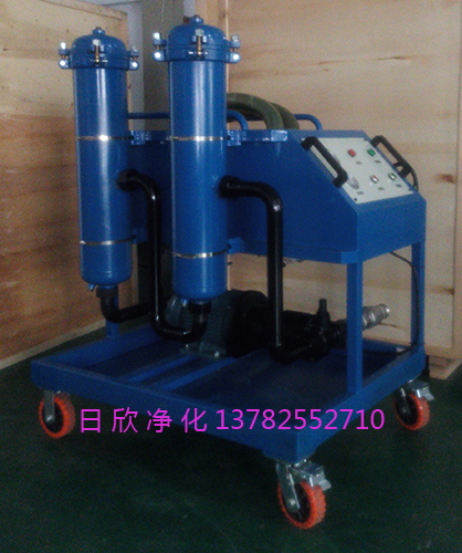 汽轮机油GLYC-63高档高粘油过滤机