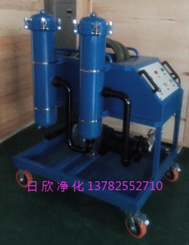 高粘度油过滤机汽轮机油高档GLYC-50过滤器
