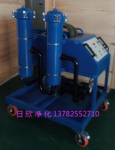 不锈钢GLYC-25工业齿轮油高粘度油滤油机滤油机厂家日欣净化