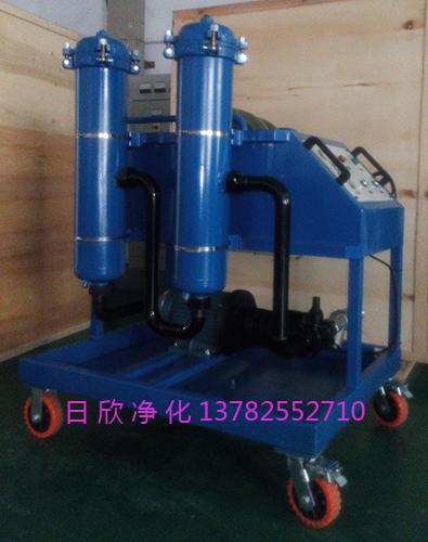 高配高粘度滤油机润滑油滤油机GLYC-40