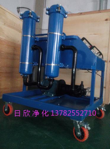 抗磨液压油高粘油过滤机净化GLYC-50不锈钢