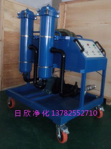GLYC-160高粘油过滤机滤油机厂家日欣净化抗磨液压油增强