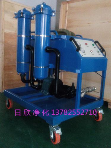 日欣净化GLYC-63高配置高粘度油滤油车机油滤油机厂家