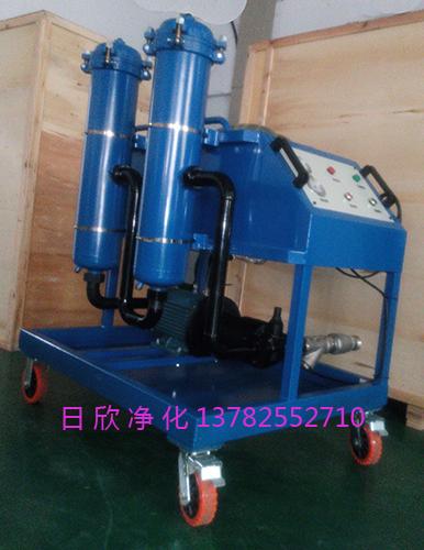 GLYC-160高品质滤油机厂家抗磨液压油高粘度滤油机