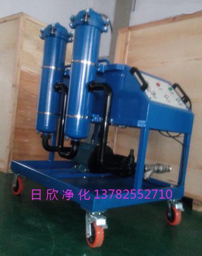 液压油高粘度油滤油车增强滤芯GLYC系列滤油机厂家