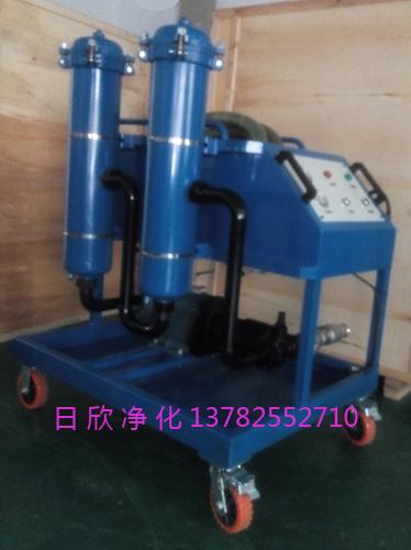 GLYC系列实用液压油过滤器厂家高粘油滤油机