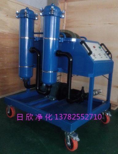 高粘油过滤机GLYC系列优质工业齿轮油