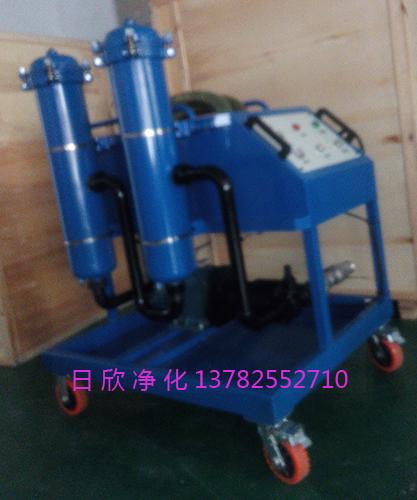 高粘度油滤油车GLYC-160除杂质过滤汽轮机油